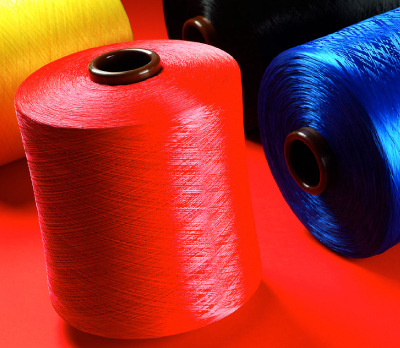 Polypropylene yarn, multifilament